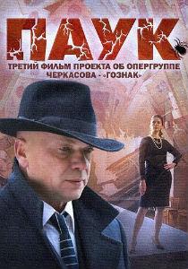 Дмитрий панфилов фильмография